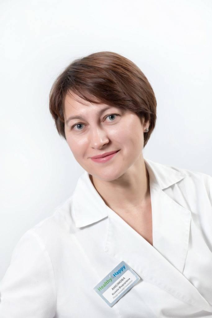 АНИСИМОВА Ксения Федоровна
