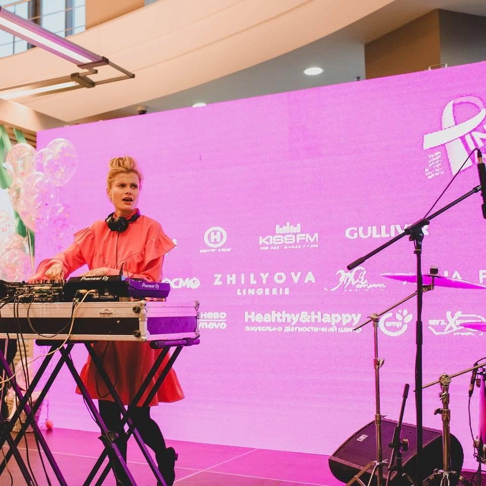 Участие в Pink Party