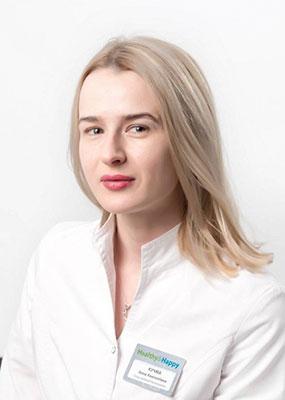 КУЧМА Анна Анатолиевна