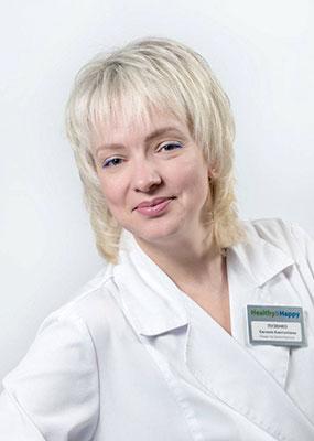 Пузенко Євгенія Анатоліївна