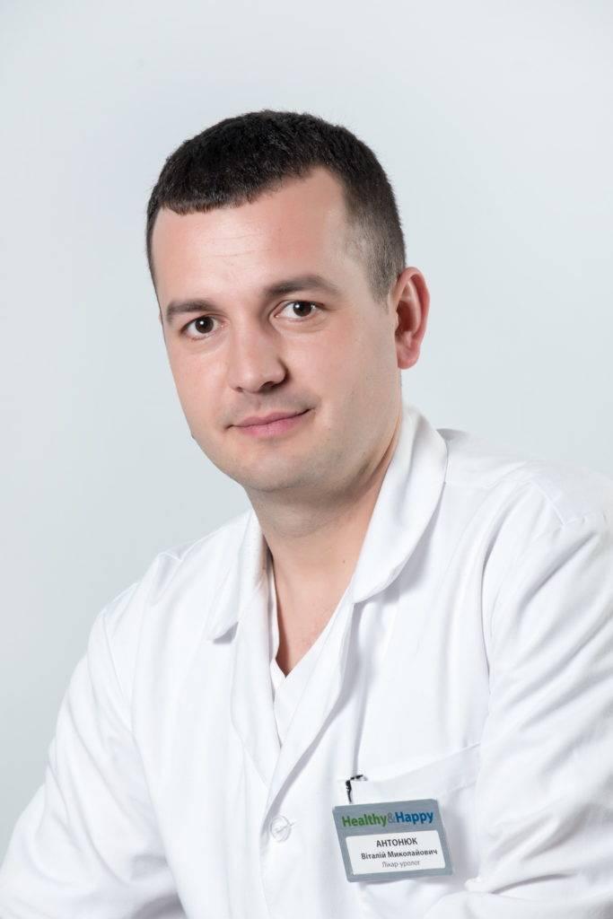 АНТОНЮК Віталій Миколайович