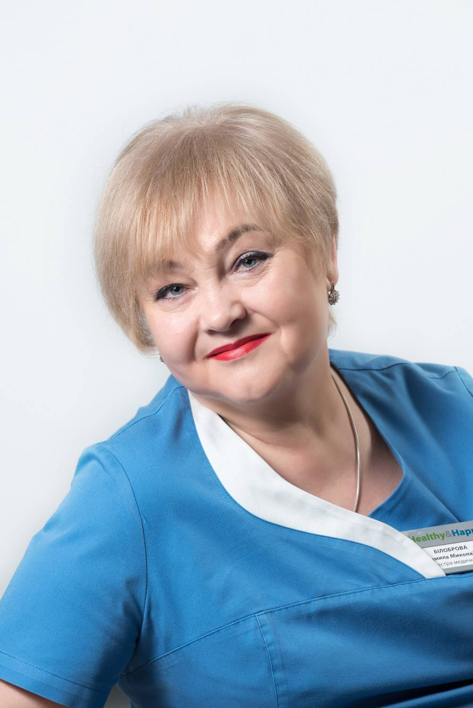 BIELOBROVA Liudmila