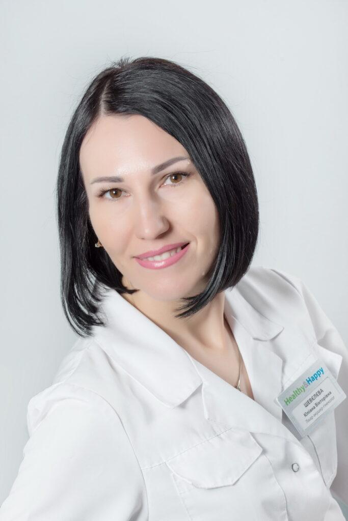 ШЕВЄЛЄВА Юліана Вікторівна