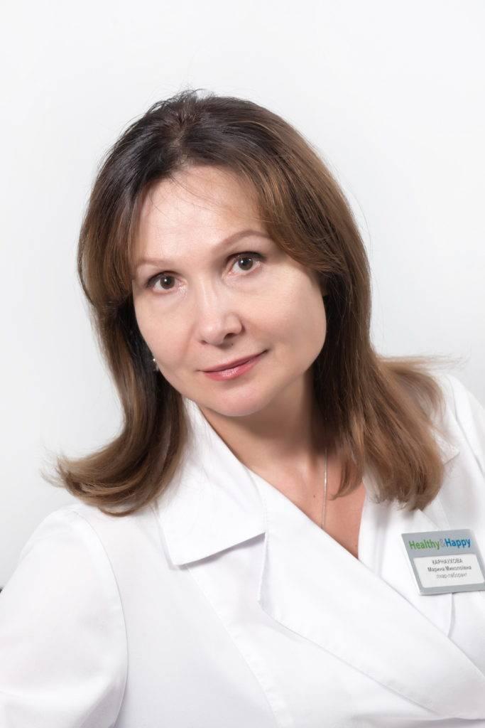 КАРНАУХОВА Марина Миколаївна