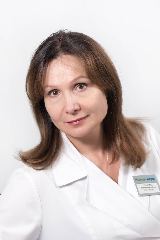 КАРНАУХОВА Марина Николаевна