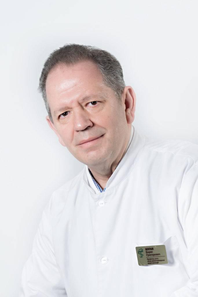 КОГАН Борис Григорович