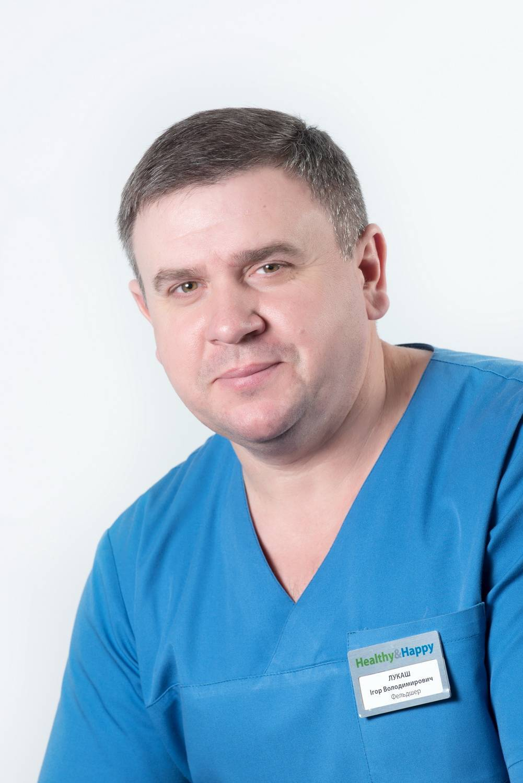 ЛУКАШ Игорь Владимирович