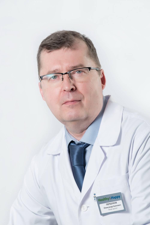 Pershukov - PERSHUKOV Oleksandr