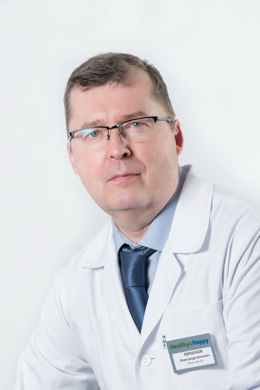 ПЕРШУКОВ Александр Иванович