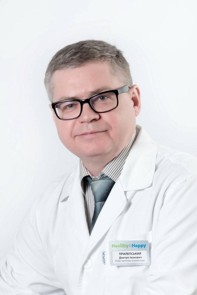 ПРИЛЕПСЬКИЙ Дмитро Іванович