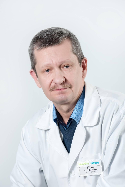 ШЕВЧУК Юрий Евгеньевич