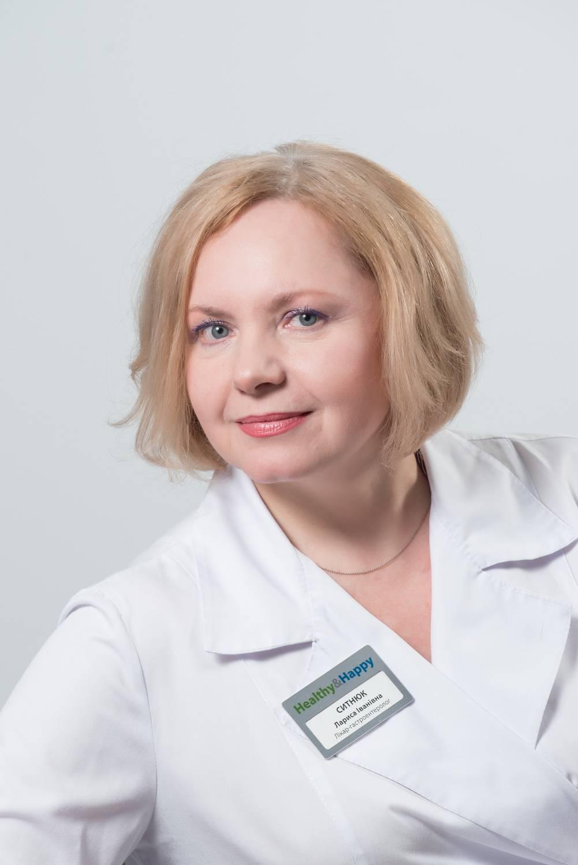СИТНЮК Лариса Іванівна