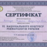 ВОЛОЩУК Марина Володимирівна
