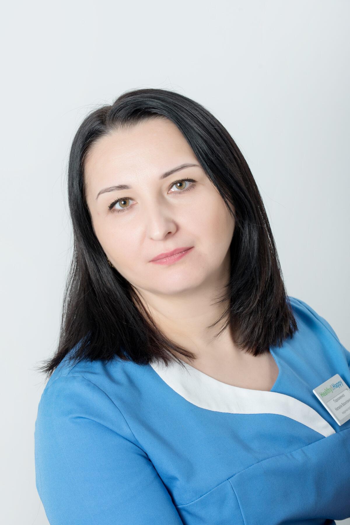 ПАРХОМЕНКО Наталія Василівна