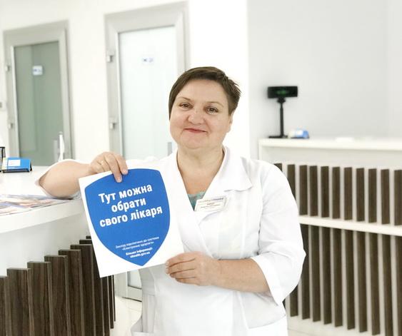 Декларации с врачами звена первичной медицинской помощи Healthy&Happy