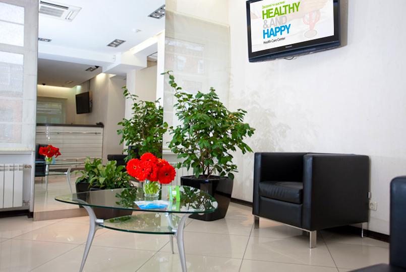 Медицинский центр на Саксаганского
