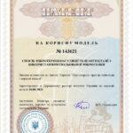 КОРОЛЬОВА Христина Олександрівна